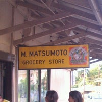 Photo taken at Matsumoto Shave Ice by Joline F. on 10/6/2012
