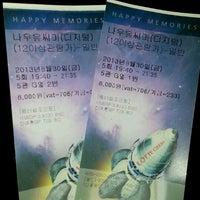 Photo taken at LOTTE CINEMA Gyeongsan by 유거환 on 8/30/2013