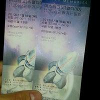 Photo taken at LOTTE CINEMA Gyeongsan by 유거환 on 7/18/2013