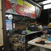 Photo taken at ก๋วยเตี๋ยวอ้วนโภชนา นครปฐม by suppat c. on 3/22/2017