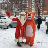 Photo taken at Микрорайон «Садовый» by A on 12/25/2016