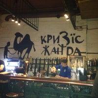 Photo taken at Кризис жанра by Alexander S. on 4/20/2013