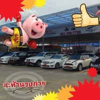 Photo taken at KKautomobile by Bo C. on 6/9/2014