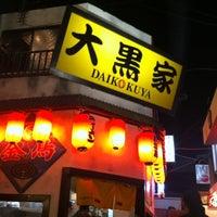 Photo taken at Daikokuya by nan on 7/12/2013