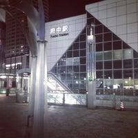 Photo taken at Fuchū Station (KO24) by his x. on 3/28/2013