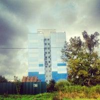 Photo taken at Л.Арго by Aleksey D. on 9/11/2013