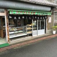 Photo taken at よもぎ餅 小嶋一商店 by Mr.⇧M⇩ on 11/2/2014