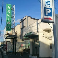 Photo taken at みちのく銀行 大杉平支店 by えいしゅー on 11/21/2013