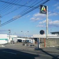 Photo taken at 前田石油販売 中居林SS by えいしゅー on 12/31/2013