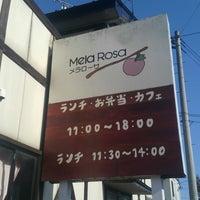 Photo taken at Mela Rosa by えいしゅー on 1/30/2014