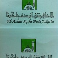 Photo taken at SD Al-Azhar Syifa Budi, Kemang by Achmad R. on 8/19/2013