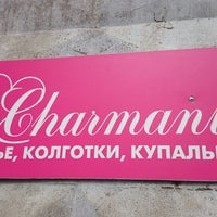 Photo taken at Charmante by Елена Ш. on 9/6/2014