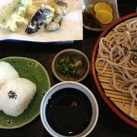 Photo taken at おいでな青垣 by fufufu_AdSense on 9/23/2013