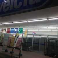 Photo taken at ウエルシア 桐生境野店 by てっか on 1/10/2016