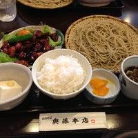 Photo taken at 奥藤本店 甲府駅前店 by ottan34 on 6/29/2013