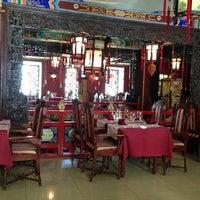 Снимок сделан в Древний Китай пользователем Denis B. 4/19/2013