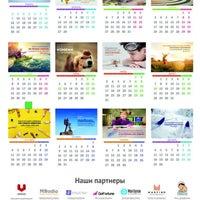 Снимок сделан в 365 дней мотиваций - 365day.su пользователем Олим К. 11/12/2015