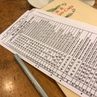 Photo taken at Winsor Dim Sum Cafe by Steve T. on 10/8/2017