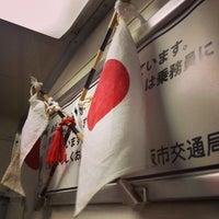 Photo taken at 西成区役所 by Banri T. on 11/3/2013
