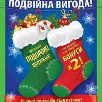 Photo taken at Аптека Доброго Дня by Apteka D. on 1/11/2014
