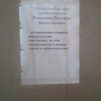 Photo taken at Большие Катраси by Николай Леонидович С. on 1/14/2014