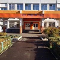 Photo taken at Школа №1347 (главное здание) by Кристина Ч. on 10/25/2013