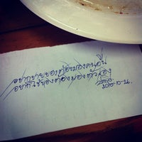 Photo taken at กงไกรลาส by prawee w. on 10/26/2012