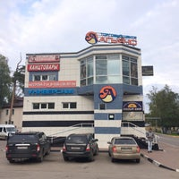 Photo taken at ТЦ «Альянс» by Максим С. on 9/25/2016