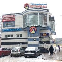 Photo taken at ТЦ «Альянс» by Максим С. on 12/17/2016
