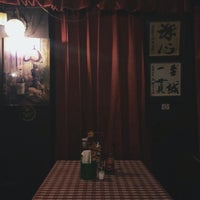 Photo taken at Mizu's Kitchen (Sarika Steak) by Winchai N. on 6/8/2016