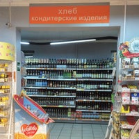 Photo taken at Улица Вешних Вод by Lesya S. on 10/5/2015