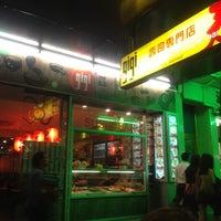 Photo taken at Gigi Sushi Bar by Jimmy W. on 10/30/2012