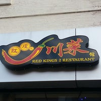 Photo taken at Red Kings 2 Restaurant by Mike B. on 8/23/2013