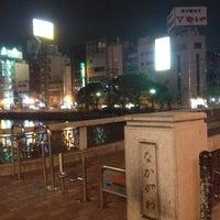 Photo taken at 中洲懸橋 by Shin -. on 4/10/2016