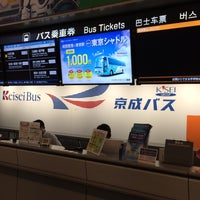 Photo taken at 京成バス 成田空港交通 カウンター by Shin -. on 7/4/2015