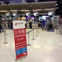 Photo taken at China Airlines (CI) Check-In Area by Shin -. on 7/20/2016