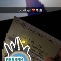 Photo taken at Bahrain Cinema Alseef by Afnan A. on 7/22/2016