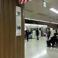 Photo taken at Tenjin Station (K08) by tutti3 on 11/3/2012