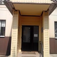 Photo taken at Паспортно-учётная служба Октябрьского района by Sergey K. on 7/12/2013