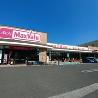 Photo taken at MaxValu by Bonnie P. on 2/15/2017
