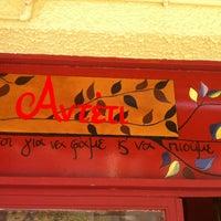 Photo taken at Αντέτι by Antonis l. on 3/30/2014