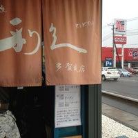 4/7/2013にmmiizzuuが牛たん炭焼 利久 多賀城店で撮った写真