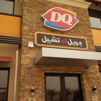 Photo taken at Dairy Queen by Abdulaziz A. on 5/22/2013