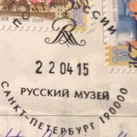 Photo taken at Рабочее место Почтамта by Сергей Ш. on 4/22/2015