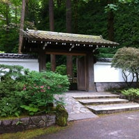 Photo taken at Portland Japanese Garden by Brittany L. on 5/26/2013