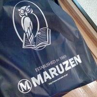 Das Foto wurde bei Maruzen von Yoshikazu N. am 8/11/2013 aufgenommen