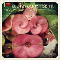 Photo taken at กิโลเมตร ต่อ ชั่วโมง กาแฟสด by ตุ้มเม้ง เ. on 4/21/2013