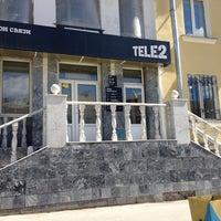 Photo taken at Tele2 by Андрей К. on 5/3/2013