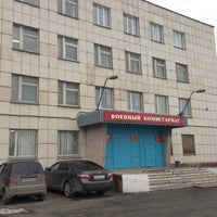 Photo taken at Военкомат by Андрей К. on 5/1/2013