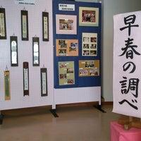 Photo taken at 新横江公民館 by Hideki Y. on 2/23/2014